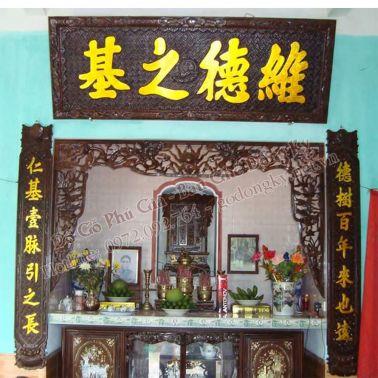 http://godongky.net.vn//hinh-anh/images/hoang-phi-cau-doi/cd17.jpg