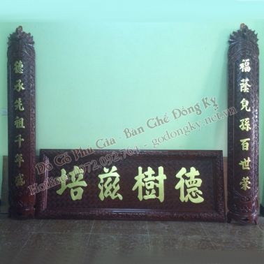 http://godongky.net.vn//hinh-anh/images/hoang-phi-cau-doi/cd23.jpg